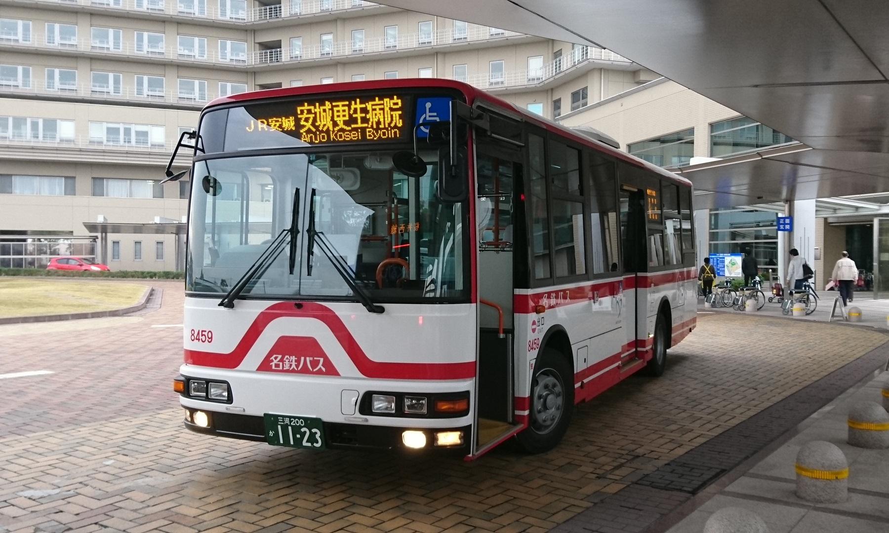 2016.11.21 あさ (1) 更生病院 - 名鉄バス 1800-1080