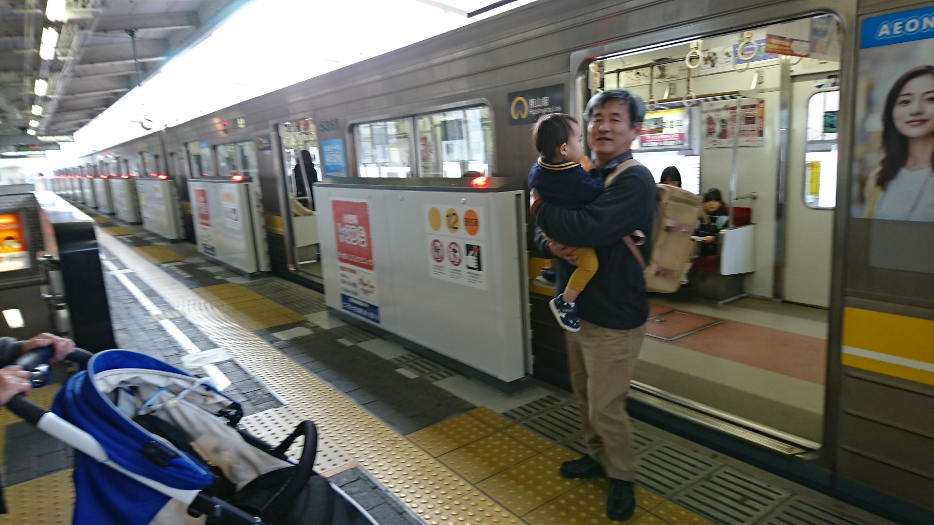 2016.11.23 聡太♪ (11) 1920-1080