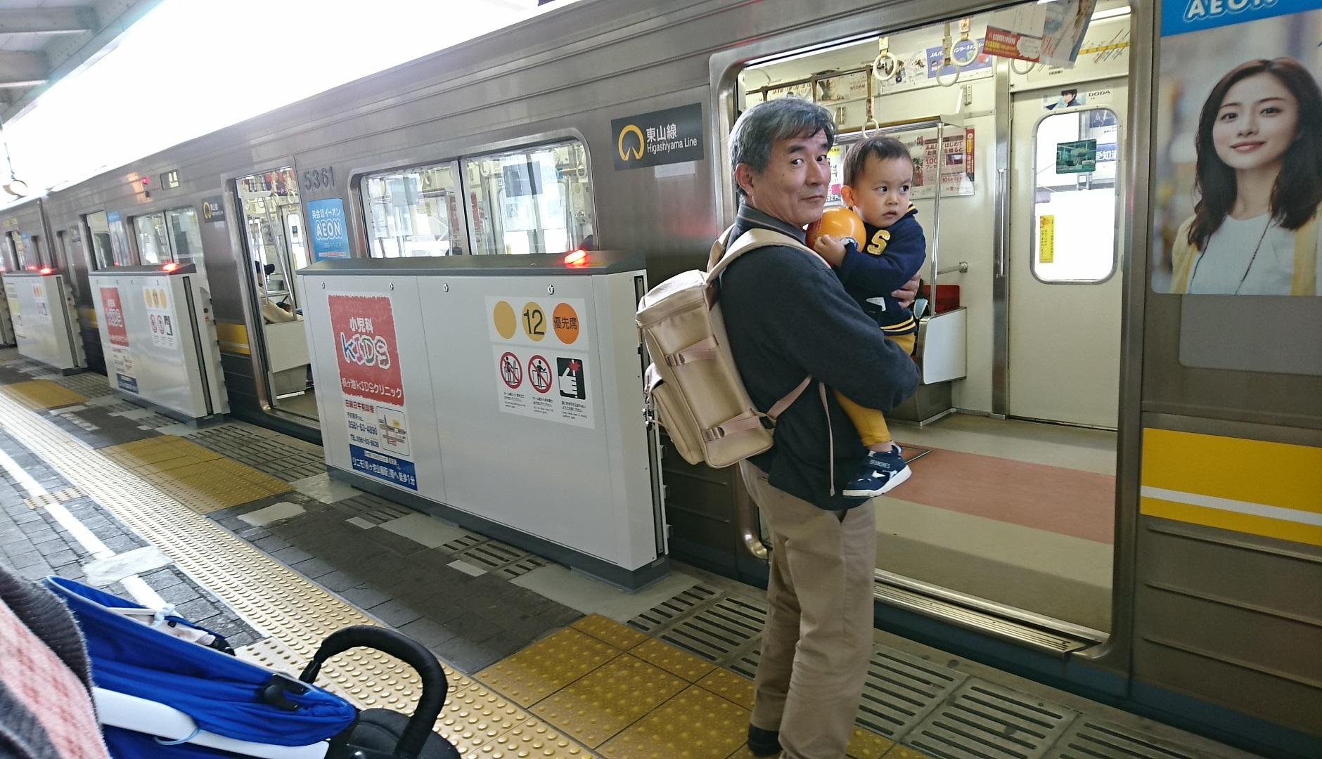 2016.11.23 聡太♪ (12) 1880-1080