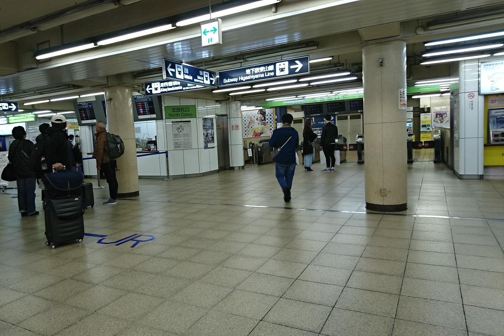 2016.11.27 名鉄名古屋 (2) きたかいさつぐち