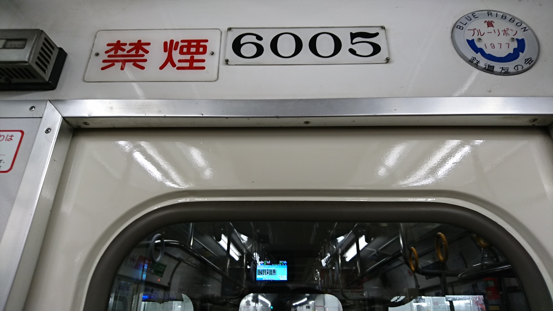 2016.11.27 名鉄 (8) 名古屋 - 吉良吉田いき急行(6005)1920-1080