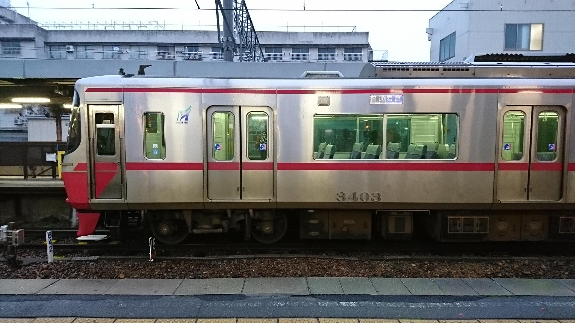 2016.11.27 名鉄 (10) しんあんじょう - 岩倉いきふつう(3403)1920-1080