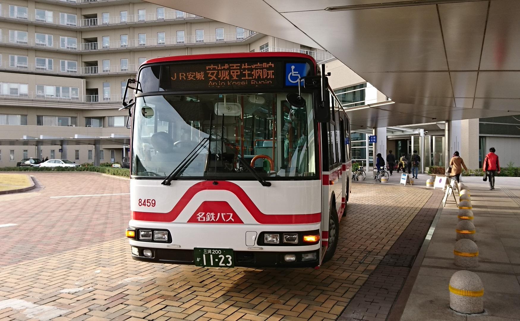 2016.11.28 あさの名鉄バス (1) 更生病院 1750-1080