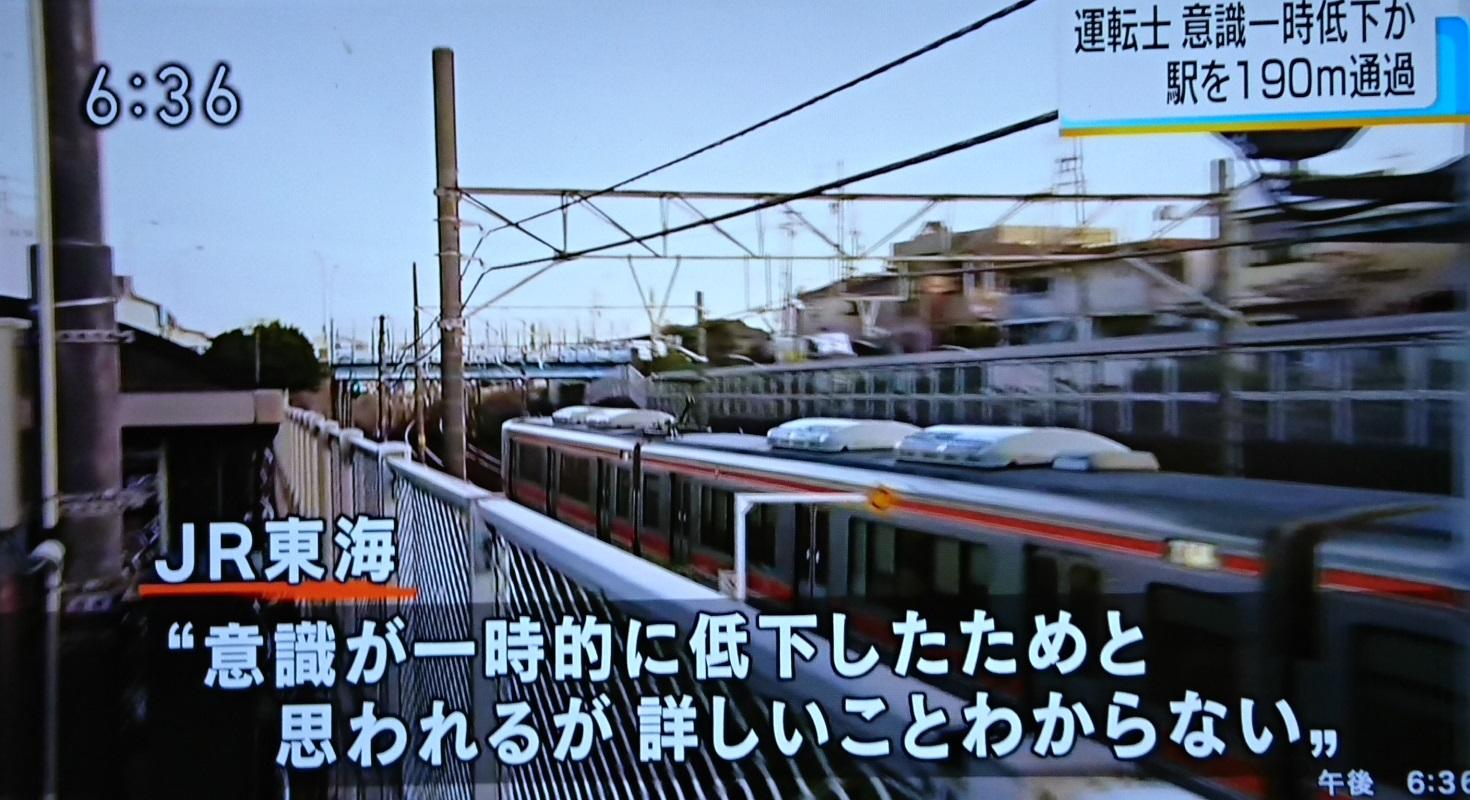 2016.11.29 逢妻とおりこし (2) 1470-800