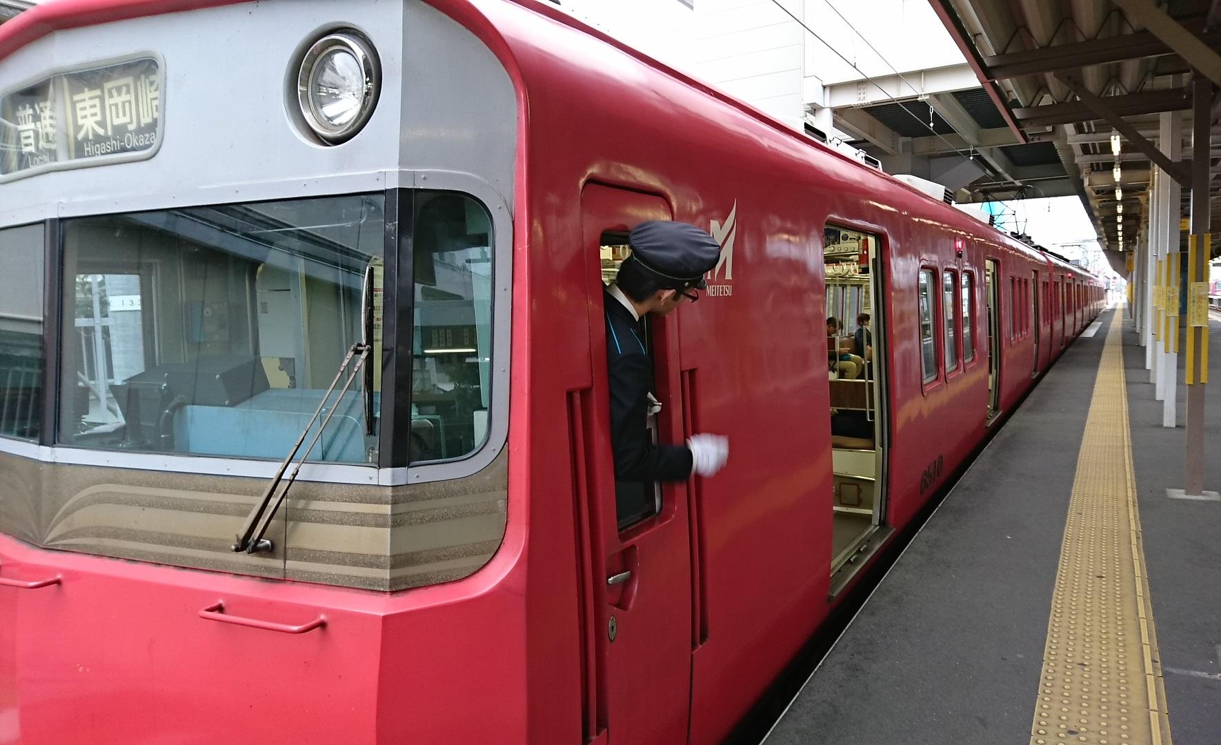 2016.12.4 (4) しんあんじょう - 東岡崎いきふつう(6410)1770-1080