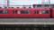 2016.12.4 (7) 矢作橋 - 留置電車(3528)800-450