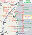 常磐線運行再開図 - 2016.12.10 (あきひこ)