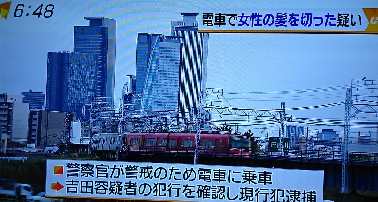 2016.12.5 電車で女性のかみきったうたがい - メーテレニュース (1)