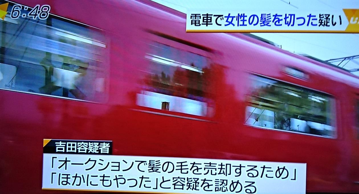 2016.12.5 電車で女性のかみきったうたがい - メーテレニュース (2)