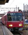 2016.12.9 あさ (1) 古井 - 岐阜いきふつう 630-800