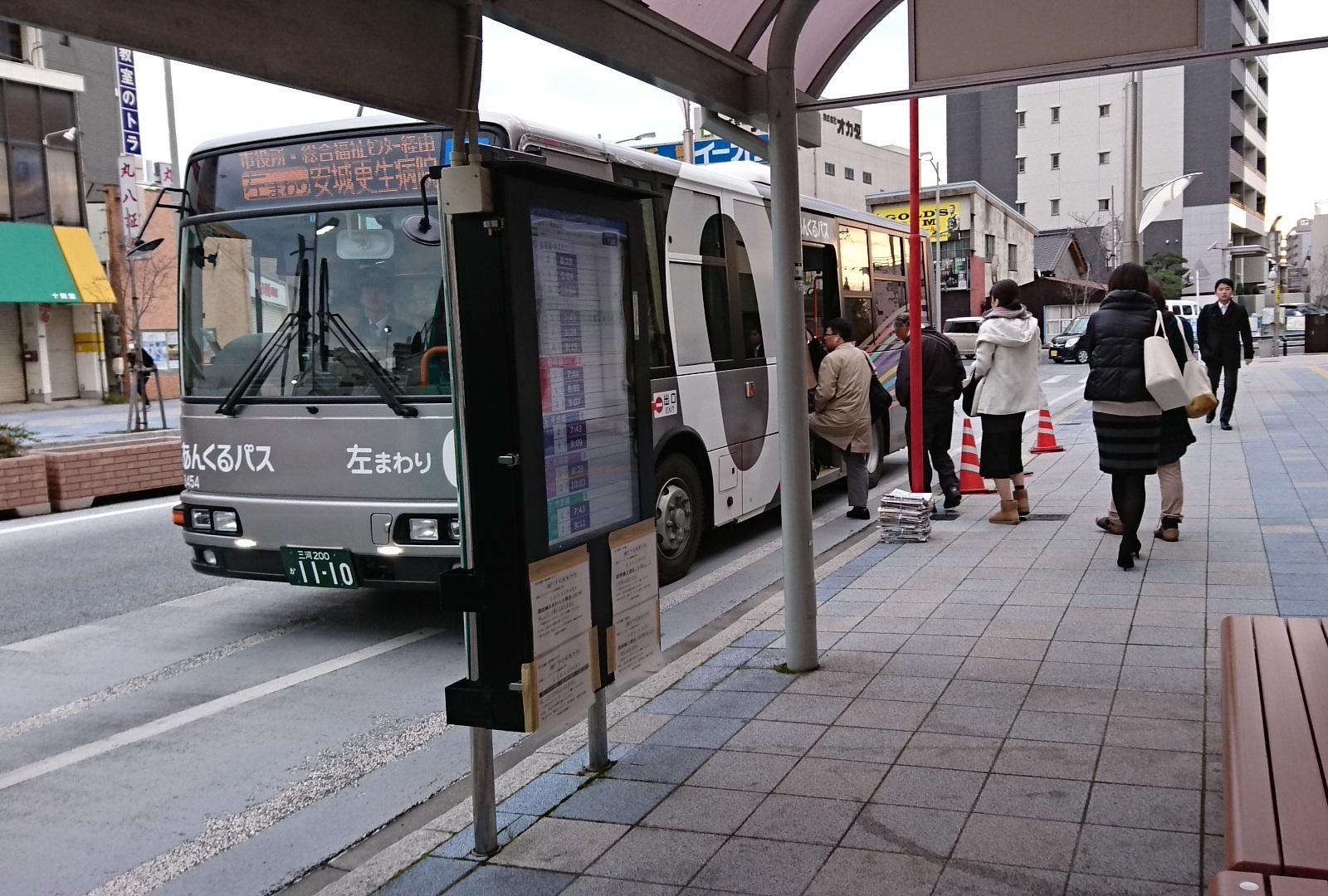 2016.12.9 あさ (4) あんじょうえきまえ - バス 1600-1080