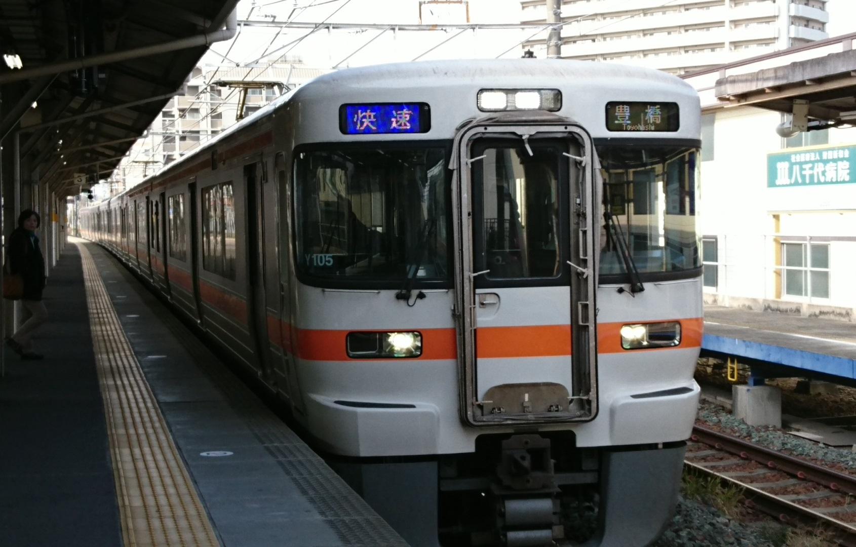 2016.12.9 二川 (1) あんじょう - 豊橋いき快速 1690-1080