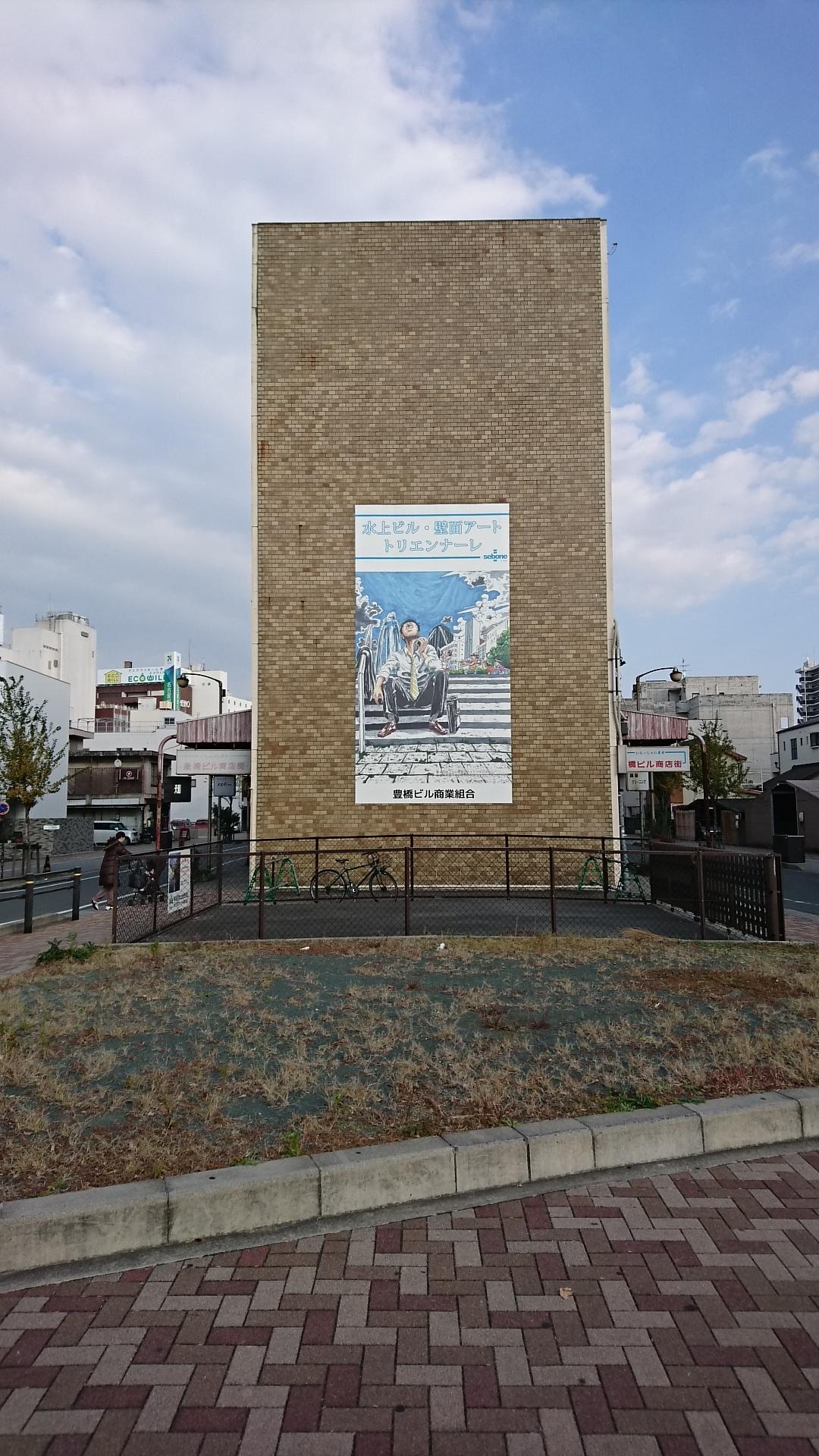 2016.12.9 豊橋 (1) 水上商店街 1080-1920