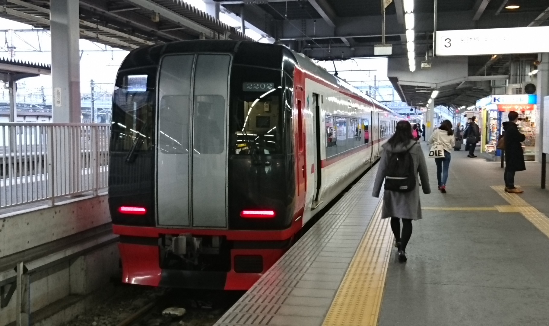 2016.12.9 (1) 豊橋 - 新鵜沼いき快速特急(2202)