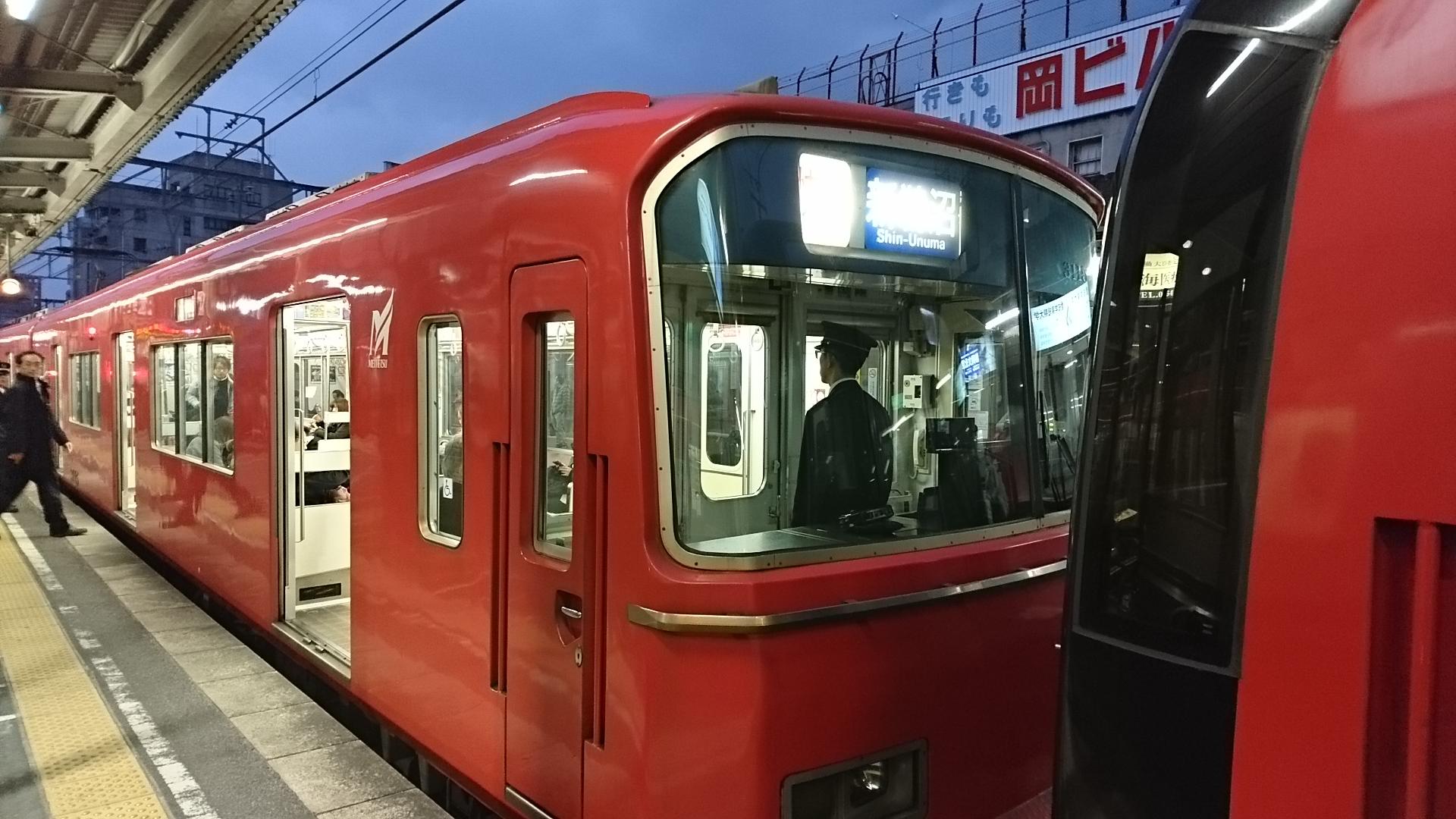 2016.12.9 (2) 東岡崎 - 新鵜沼いき快速特急(2202)