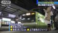 ホームからつきおとし - 新今宮 - テレ朝news (10)
