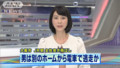 ホームからつきおとし - 新今宮 - テレ朝news (2)