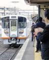 一畑電車7000系(よみうり)410-500
