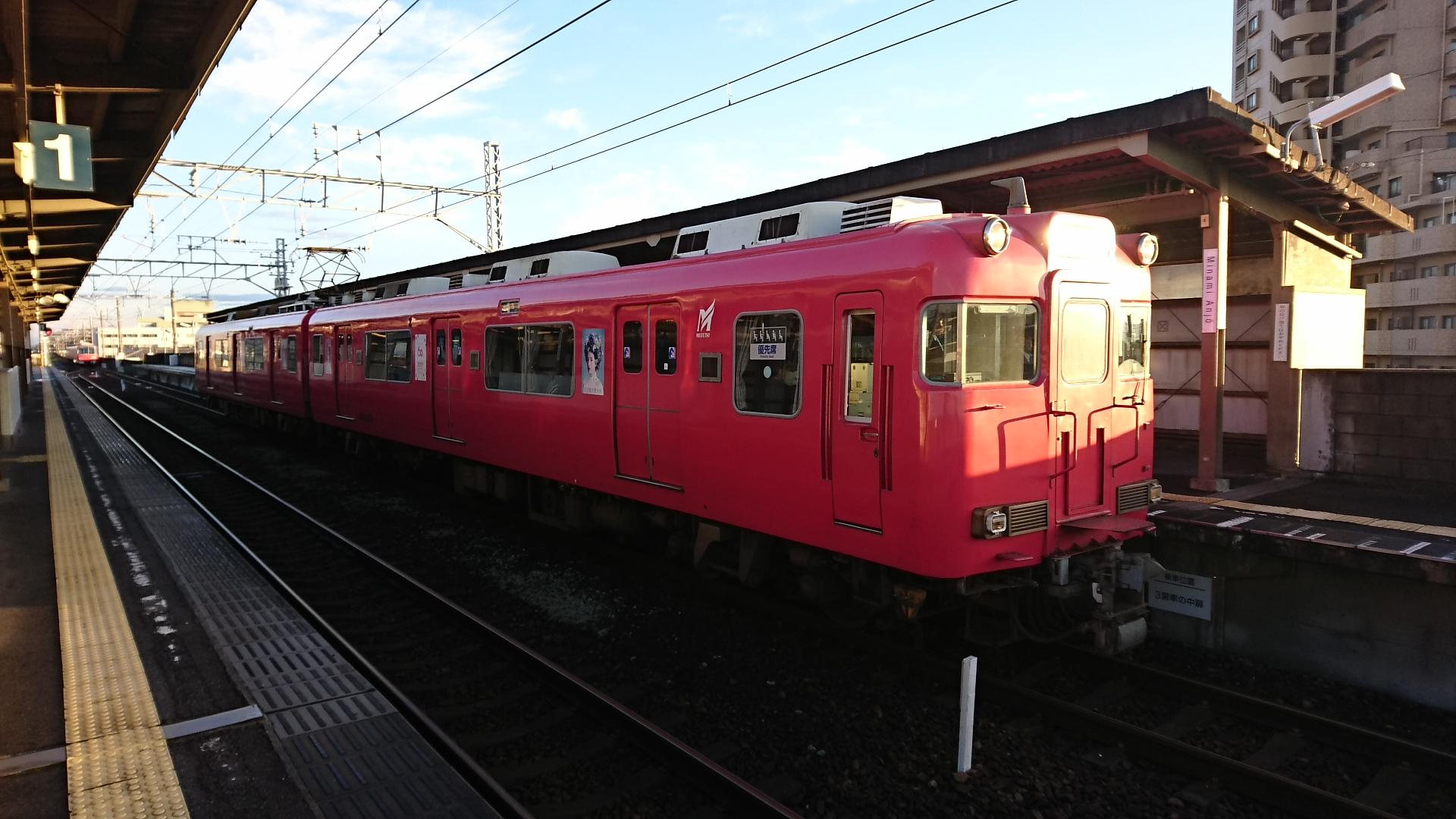 2016.12.14 みなみあんじょう (4) 西尾いきふつう(6010)1920-1080