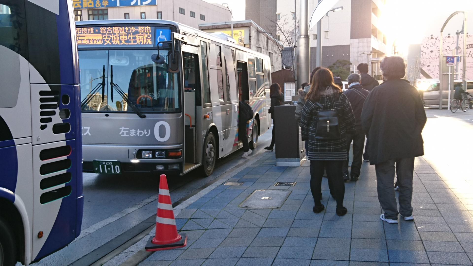 2016.12.14 あんじょうえきまえ (1) あんくるバス 1920-1080