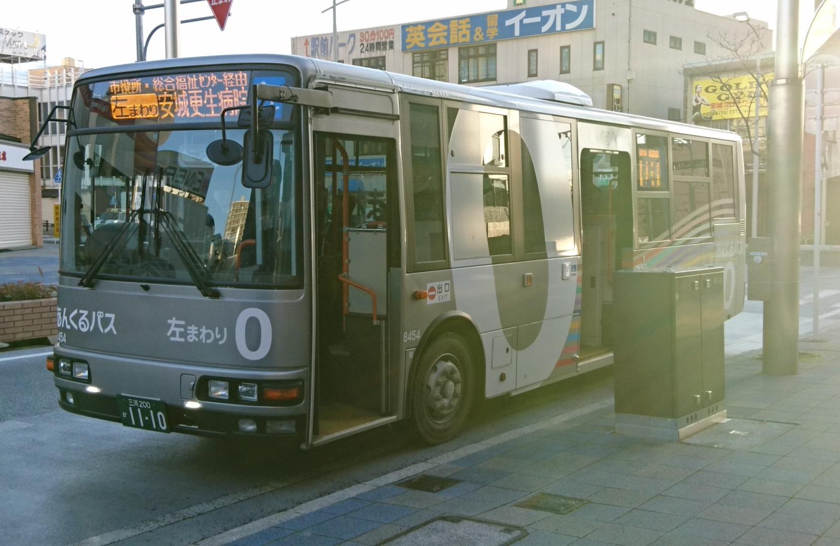 2016.12.14 あんじょうえきまえ (3) あんくるバス 1660-1080