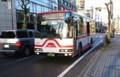 2016.12.14 あんじょうえきまえ (5) 桜町交差点 - 名鉄バス 1590-1020