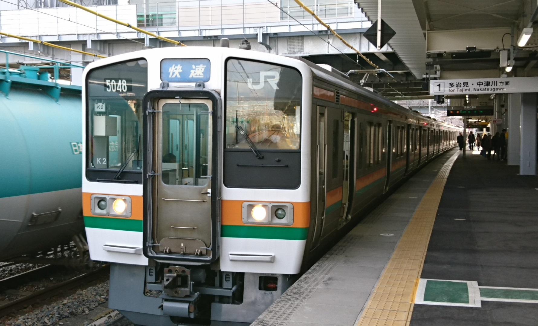 2016.12.14 中央線 (17) 春日井 - 瑞浪いき快速 1780-1080