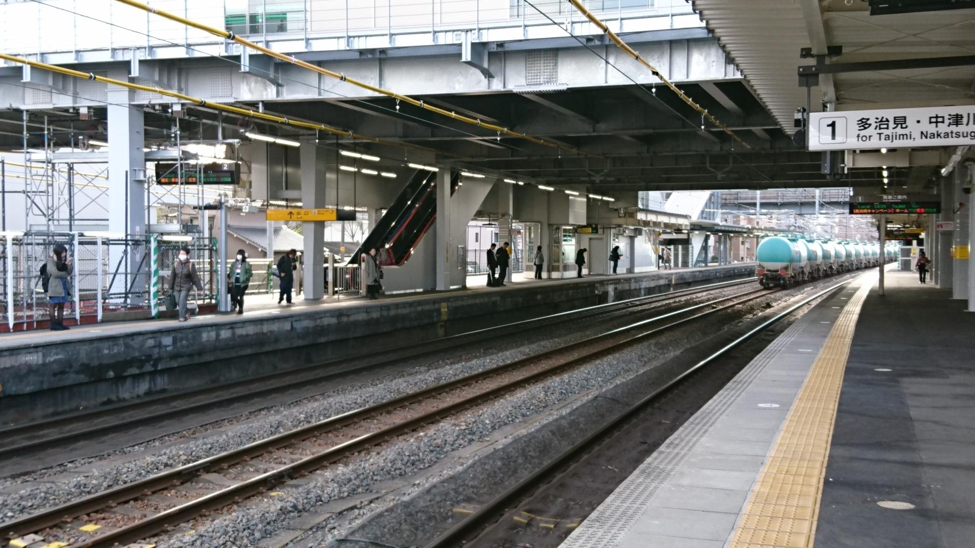 2016.12.14 春日井 (1) ホーム 1920-1080