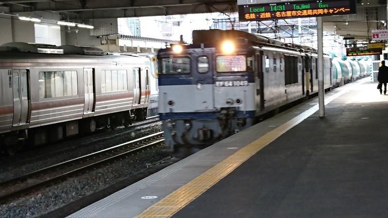 2016.12.14 春日井 (2) ホーム - さがり貨物列車とあがり電車 800-450