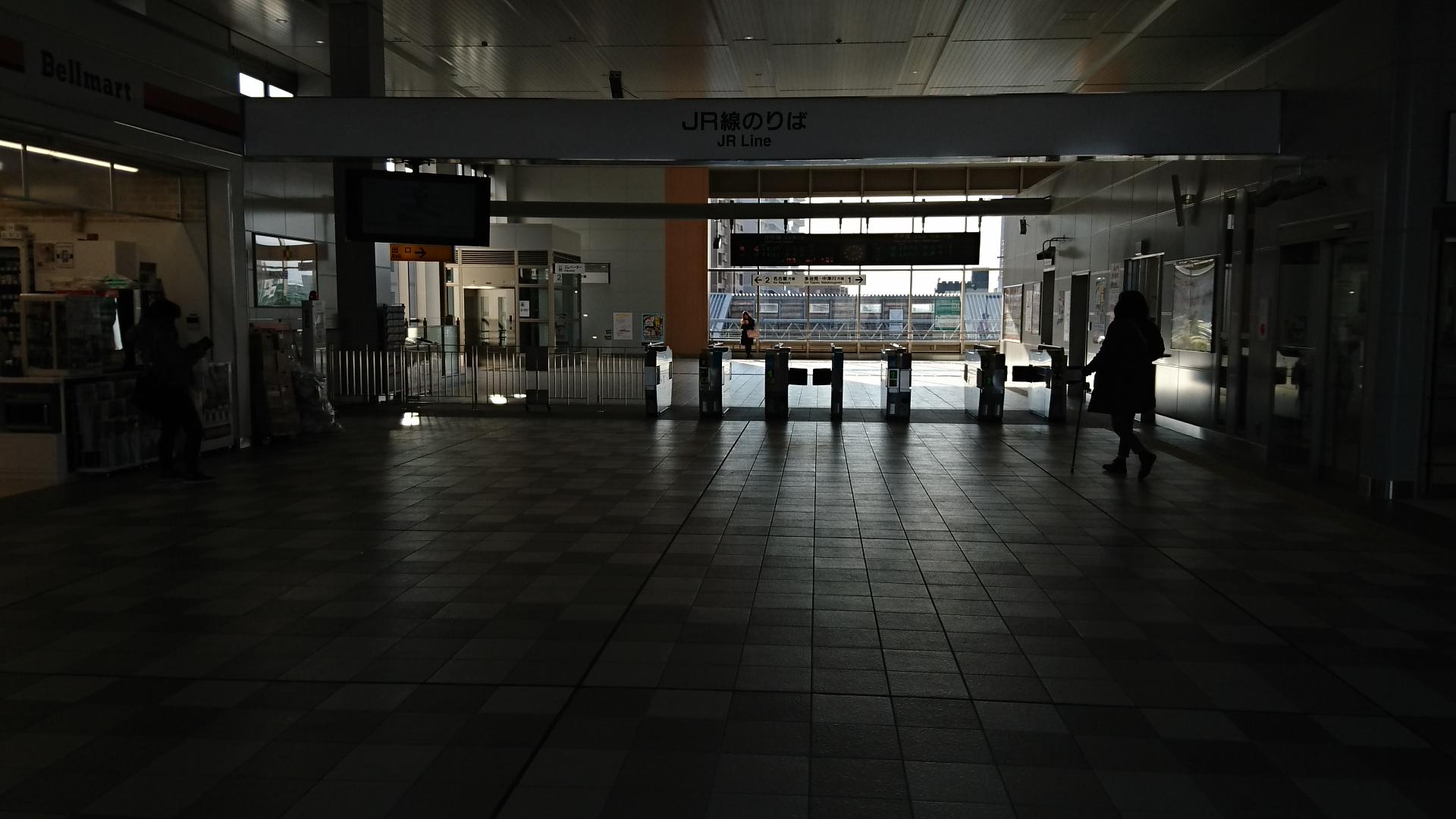 2016.12.14 春日井 (8) かいさつ(にしむき)1920-1080