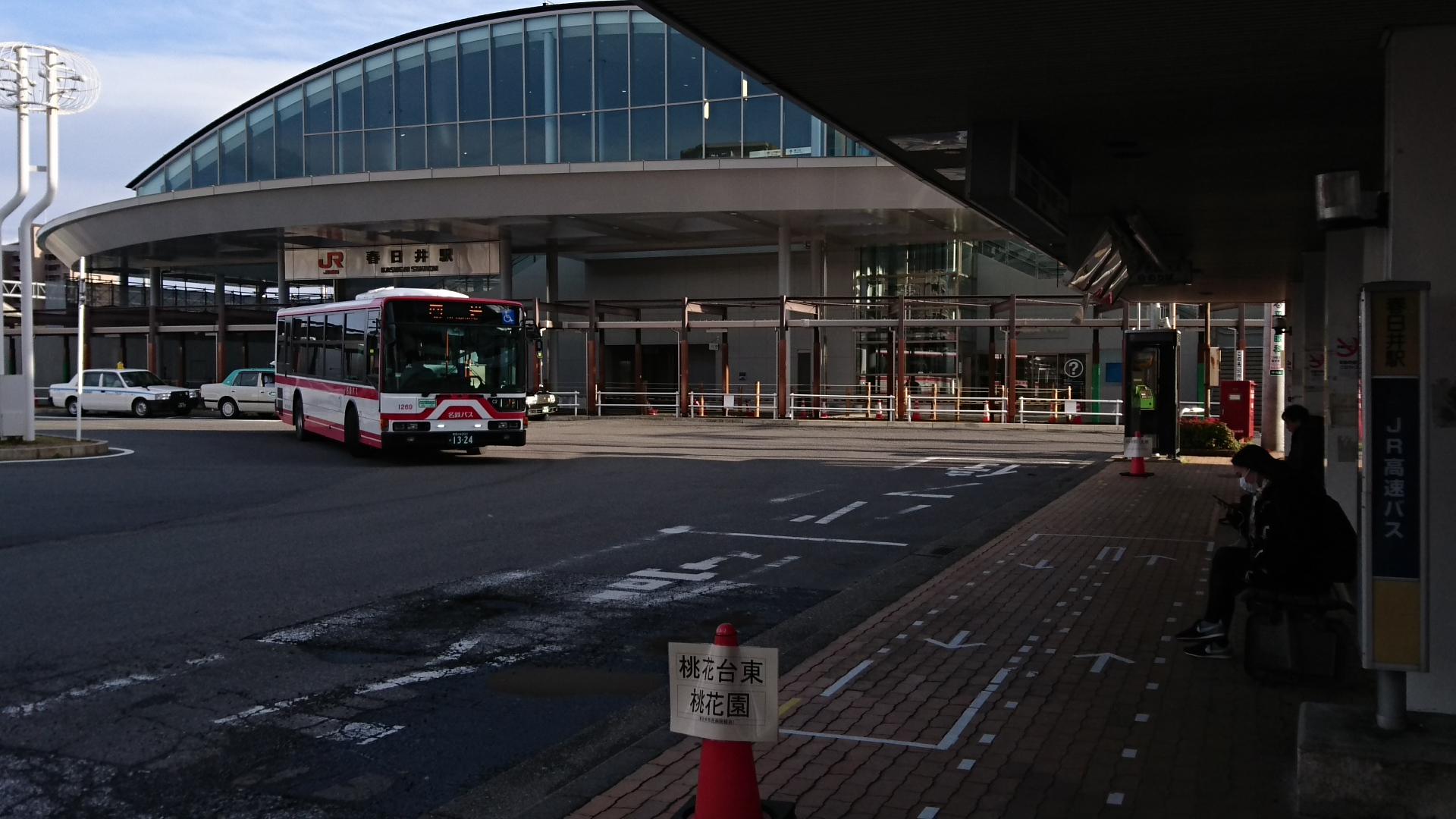 2016.12.14 春日井 (15) 駅舎(みぎ45度から)1920-1080