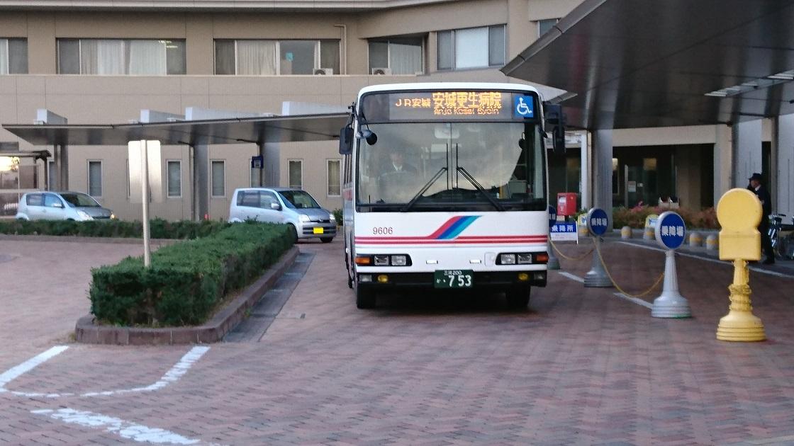 2016.12.16 あさ (1) 更生病院 - 名鉄バス 1120-630