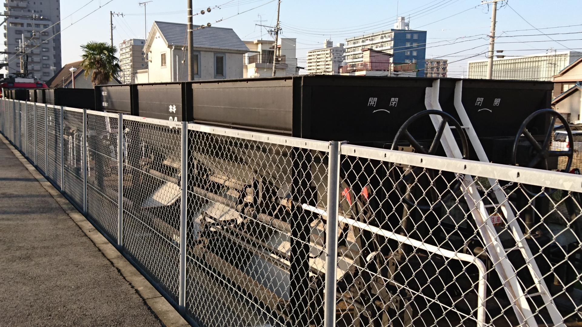 2016.12.18 名鉄 (14) 矢作橋 - 貨車ホキ84-85-86 1920-1080