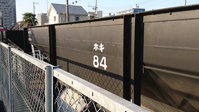 2016.12.18 名鉄 (15) 矢作橋 - 電気機関車 640-360