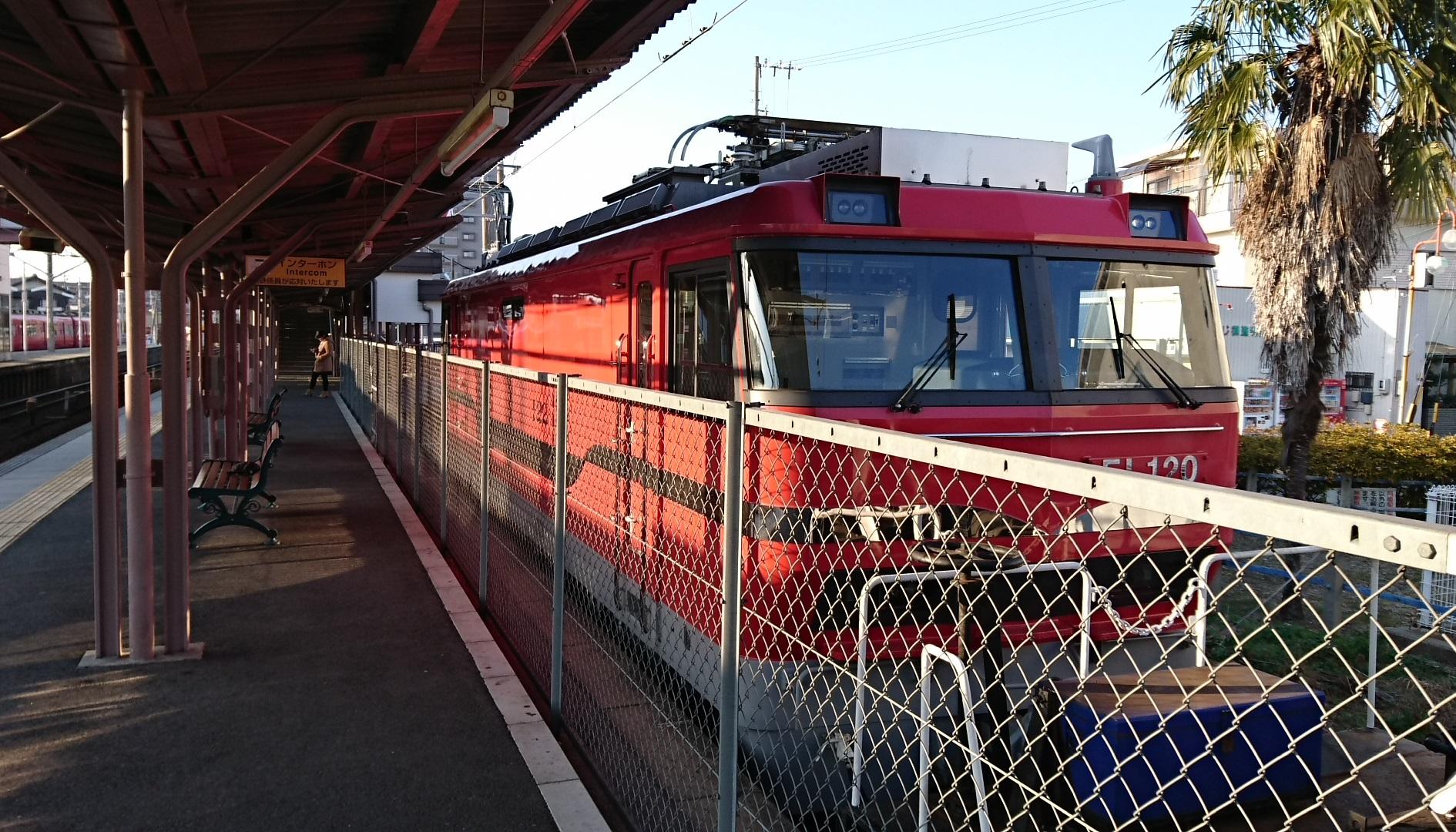 2016.12.18 名鉄 (19) 矢作橋 - 電気機関車EL120 1890-1080