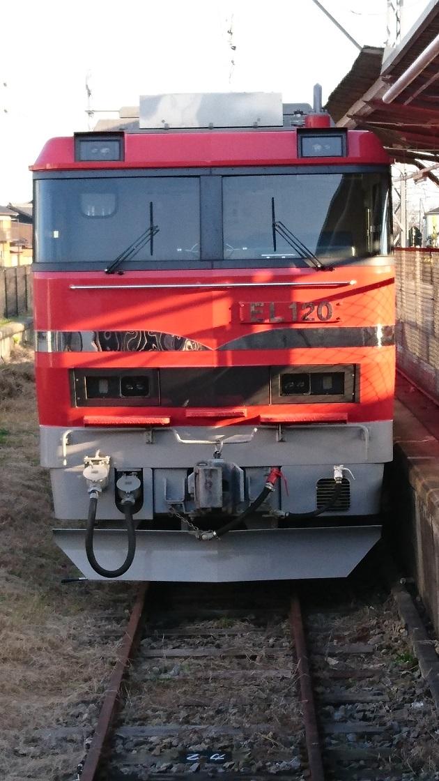 2016.12.18 名鉄 (21) 矢作橋 - 電気機関車EL120 630-1120