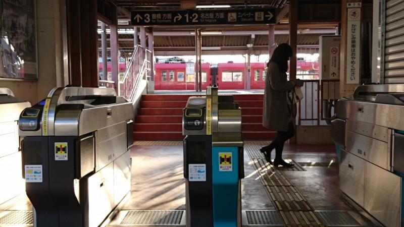 2016.12.18 名鉄 (23) 矢作橋 - かいさつ 1920-1080