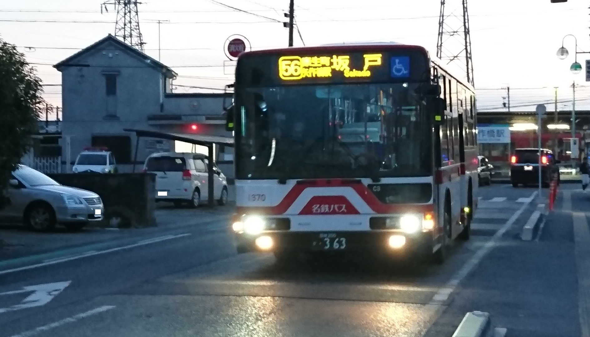 2016.12.18 矢作橋駅バス停 - 名鉄バス (2) 1890-1080