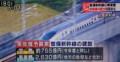 2016.12.19 整備新幹線の事業費 - 各路線の配分額かたまる - NHK (1) 来年度
