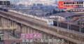2016.12.19 整備新幹線の事業費 - 各路線の配分額かたまる - NHK (2) 配分額