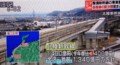 2016.12.19 整備新幹線の事業費 - 各路線の配分額かたまる - NHK (3) 北陸新