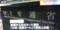 2016.12.19 整備新幹線の事業費 - 各路線の配分額かたまる - NHK (6) 北陸新
