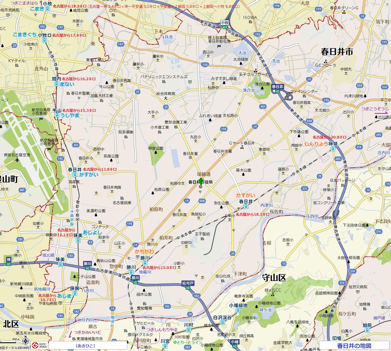 春日井の地図(あきひこ)
