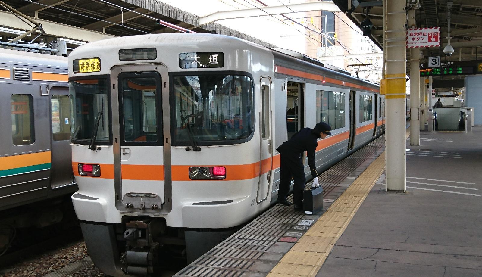 2016.12.23 井伊谷まで (19) 浜松 - 浜松いきふつう 1600-920