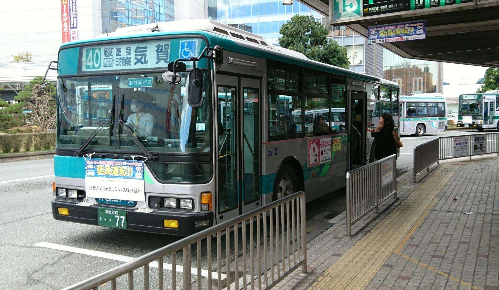 2016.12.23 井伊谷まで (22) 浜松駅 - 気賀いきバス 1600-930