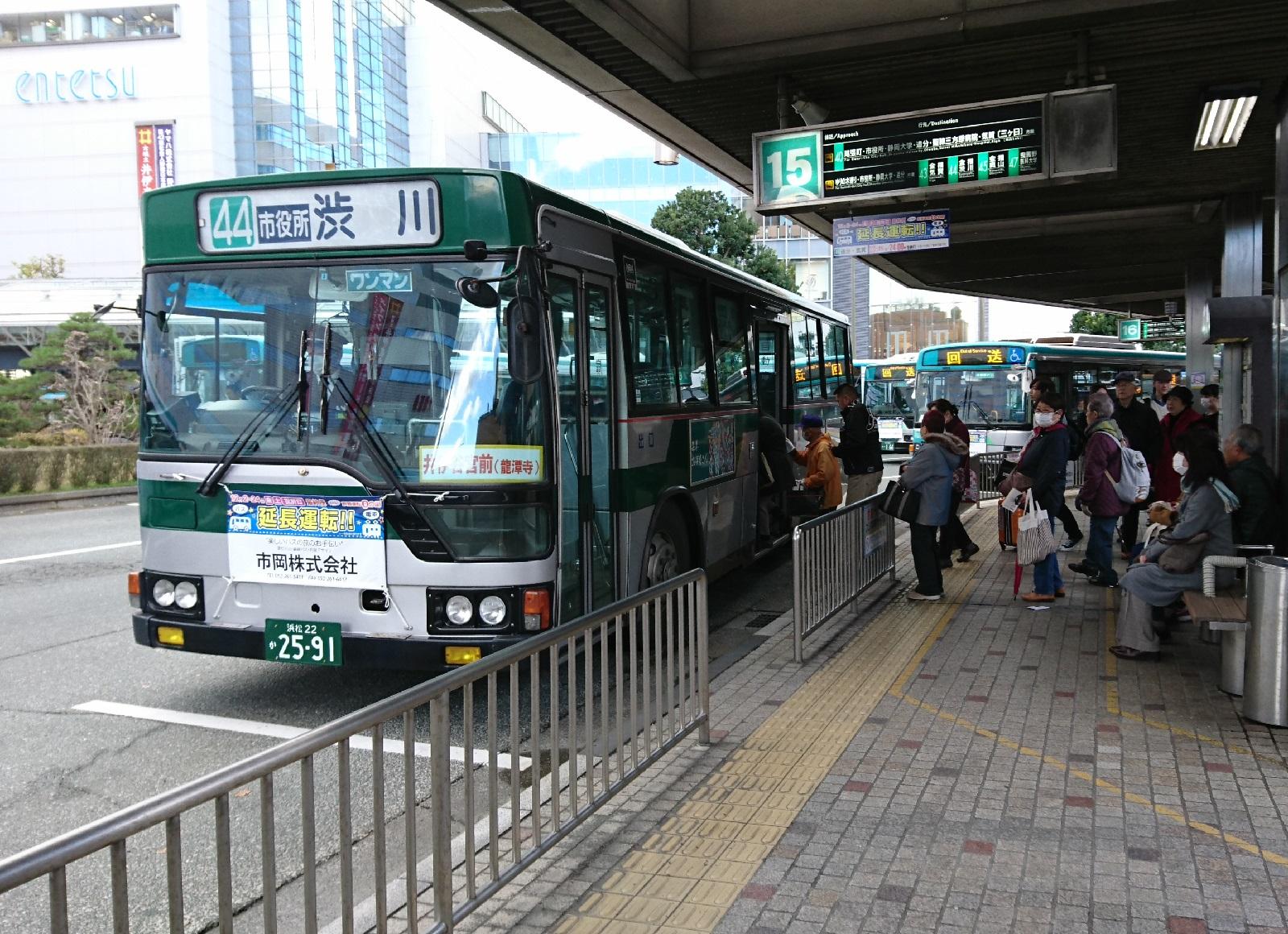 2016.12.23 井伊谷まで (26) 浜松駅 - 渋川いきバス 1600-1160