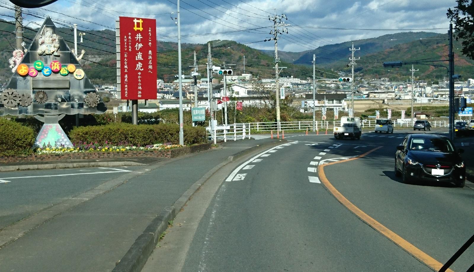 2016.12.23 井伊谷まで (41) 渋川いきバス - 井伊谷へ 1600-920