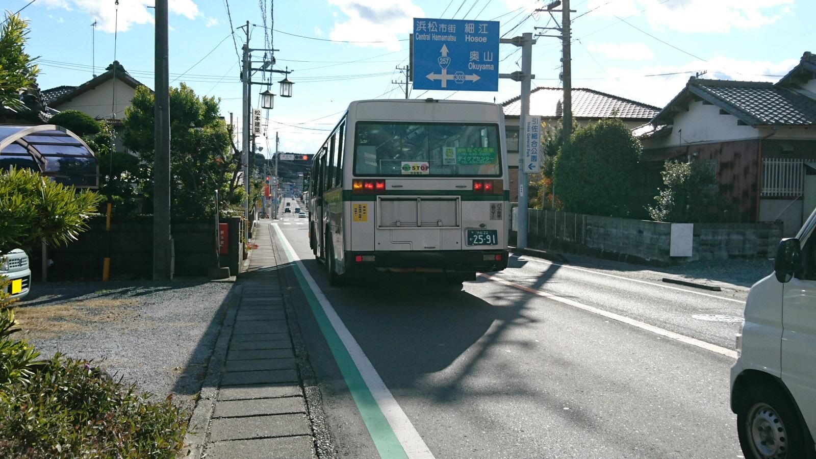 2016.12.23 井伊谷 (12) 井伊谷バス停 - 遠鉄バス 1600-900