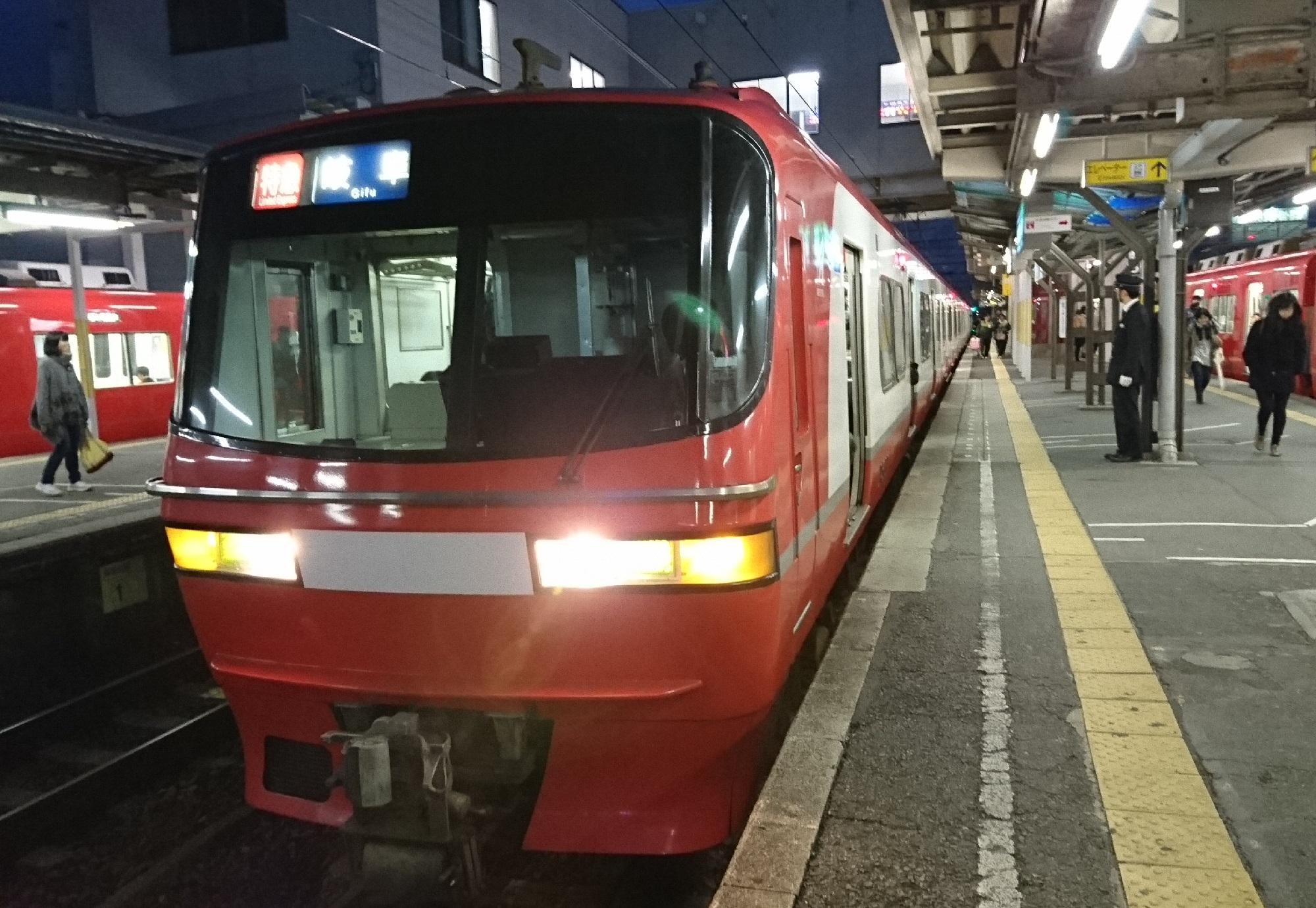2016.12.23 井伊谷からのかえり (1) しんあんじょう - 岐阜いき特急 1380-2000