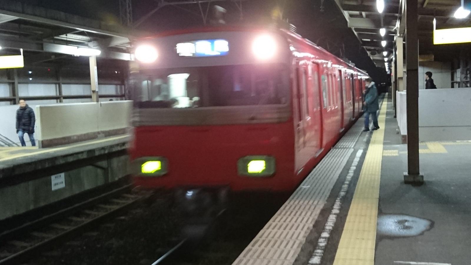 2016.12.23 井伊谷からのかえり (4) みなみあんじょう - 西尾いきふつう 1600-900